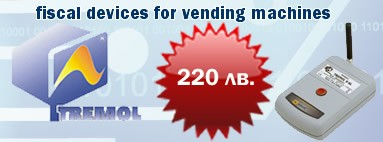 fiscal devices for vending machines
